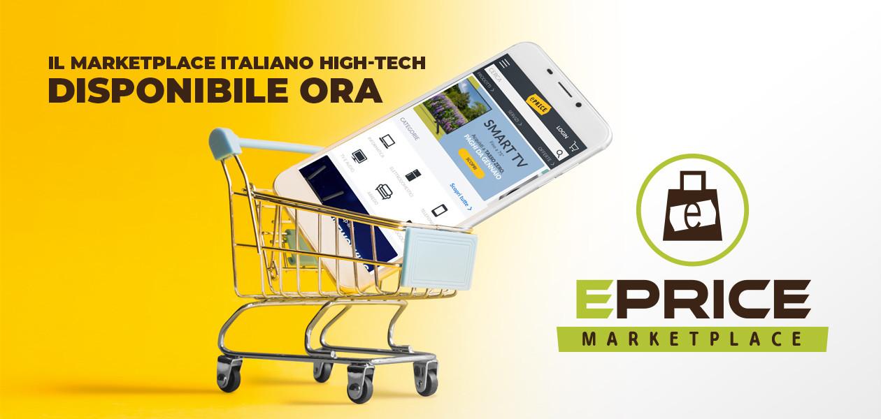 il marketplace italiano high-tech
